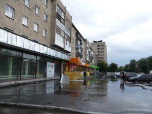 Immeuble et magasin à Ekaterinburg
