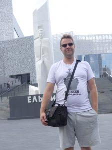Ekaterinburg : le centre Boris Elstine (je lui ressemble ?)