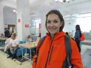 Ekaterinburg : la poste