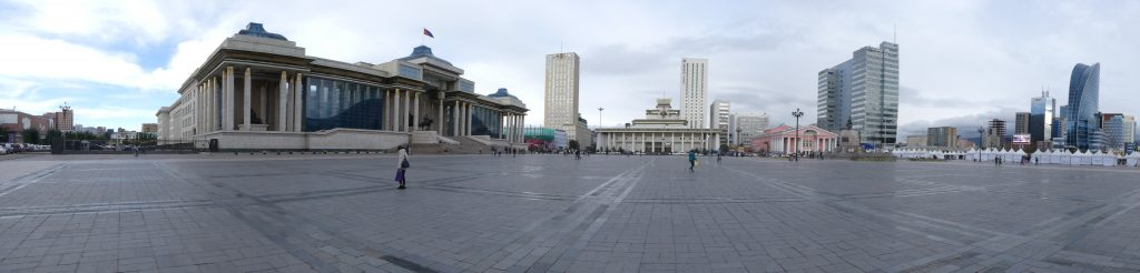 Ulan Baator : place centrale