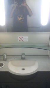 équipements à bord du train