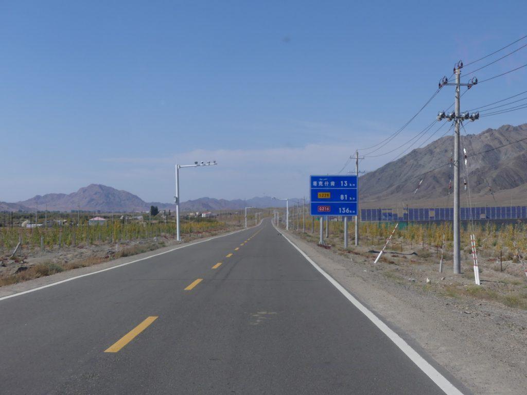 première route chinoise : surveillance tous les 100 m