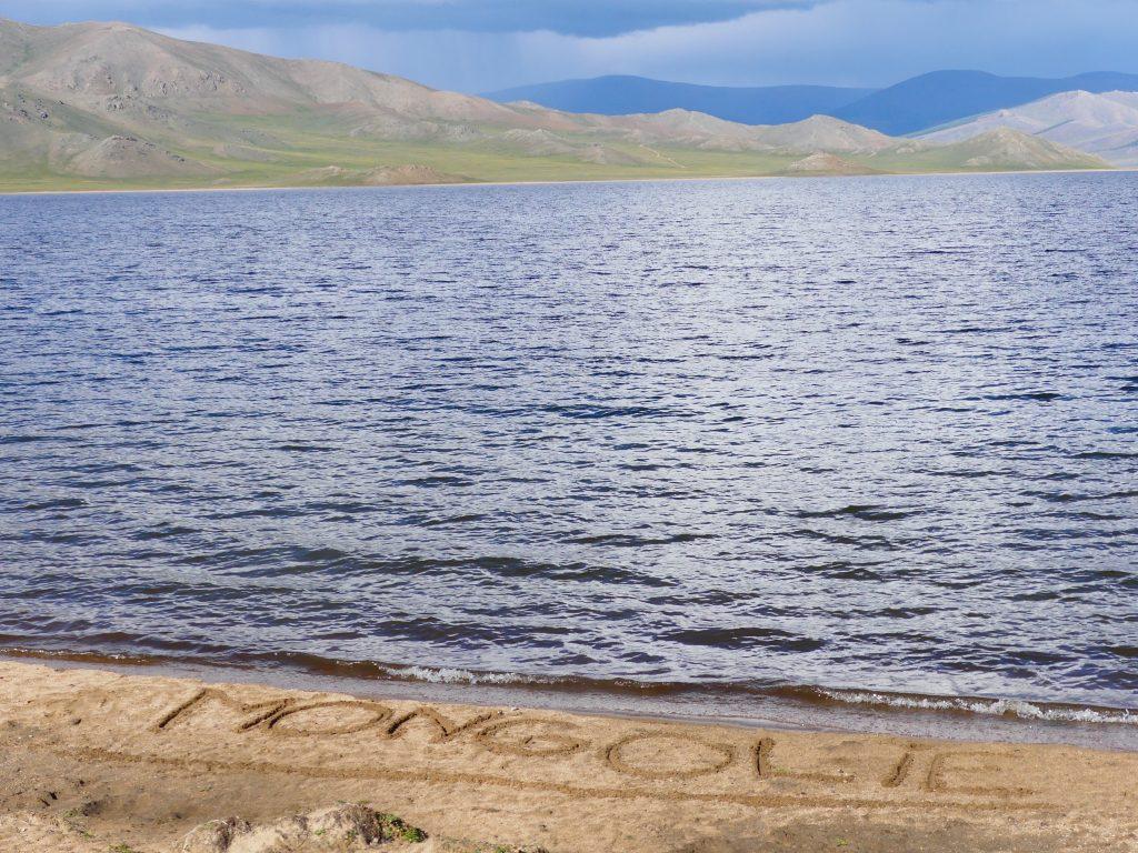 Mongolie : lac et eau cristalline