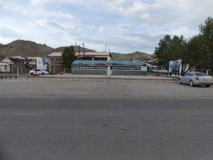 pépinière business center (recto)