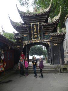 temple à Chengdu