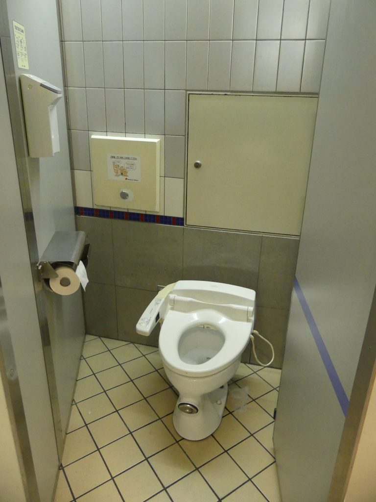 Toilettes au Japon