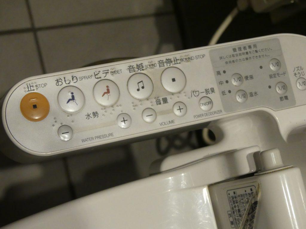 les commandes d'un WC japonais