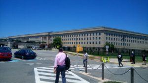 Le Pentagone à Washington DC