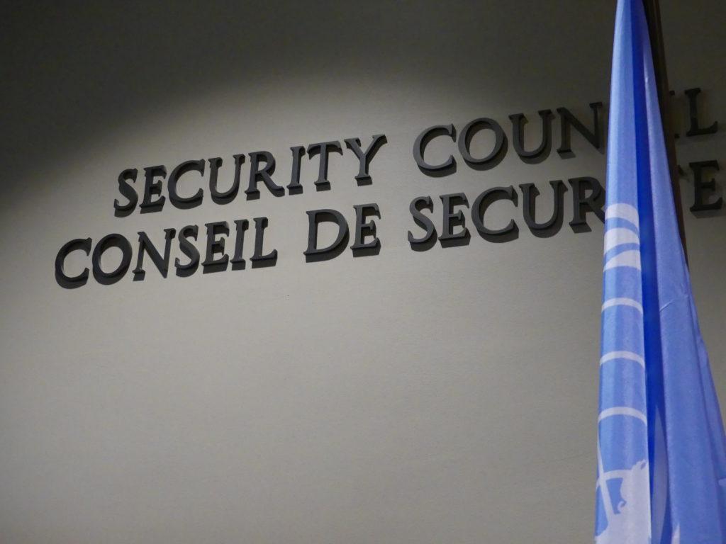 ONU : la porte du conseil de sécurité