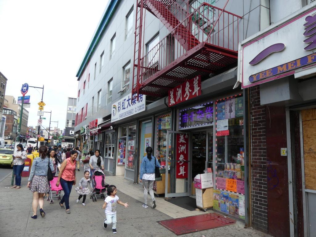 Flushing, dans le Queens, c'est le vrai Chinatown