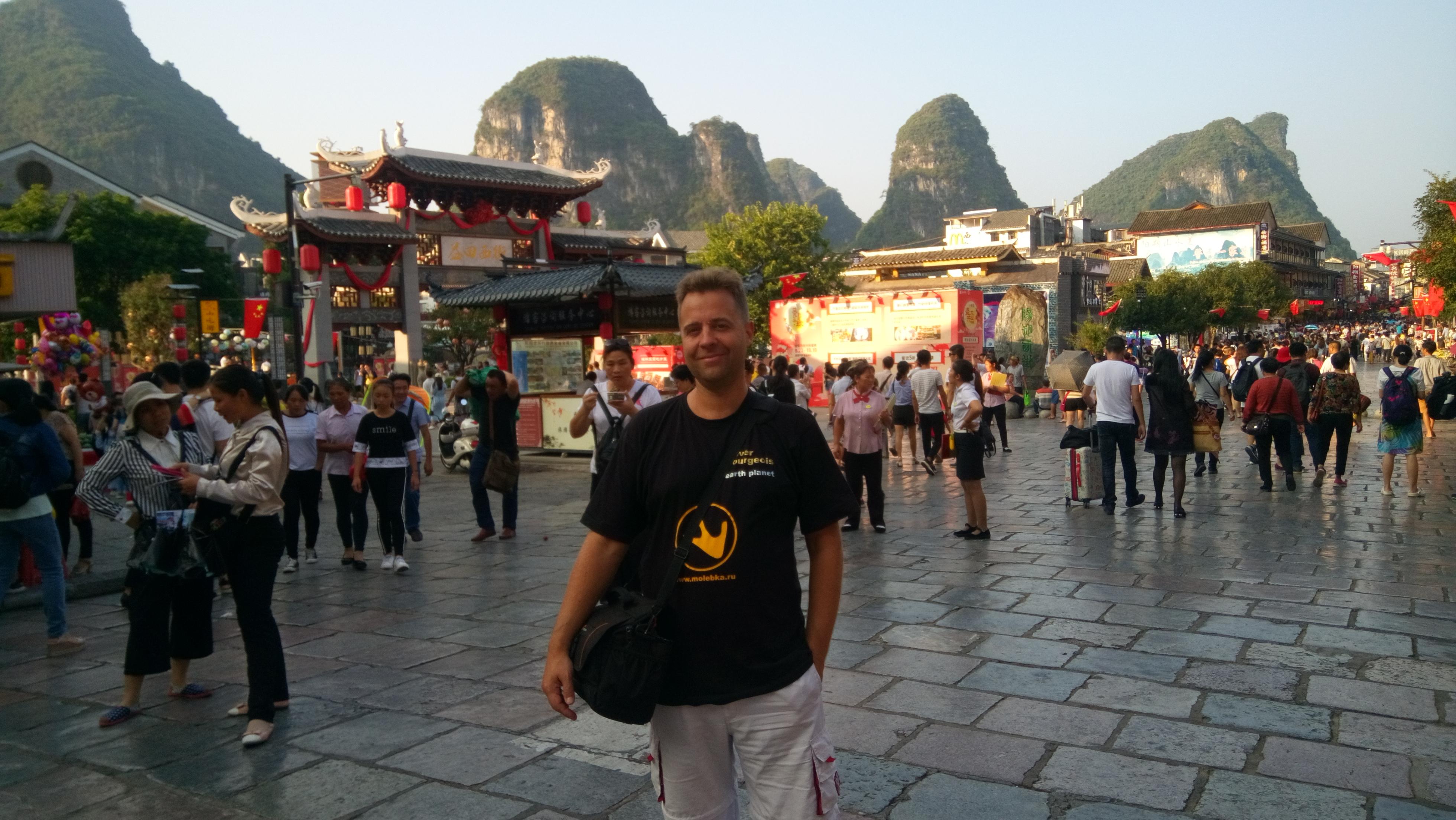 clin d'oeil à mes amis d'Oural en direct de Chine !