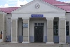 Musée des personnes célèbres (recto)